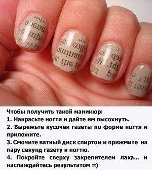 как перевести изображение в текст