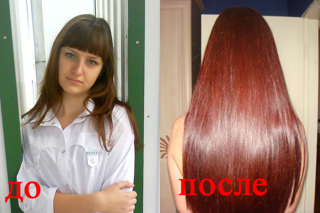 Сколько держать хну на волосах для рыжего цвета из каштанового