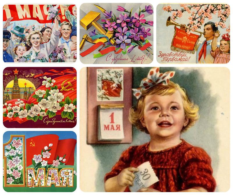 Открытки, советские открытки мир труд май