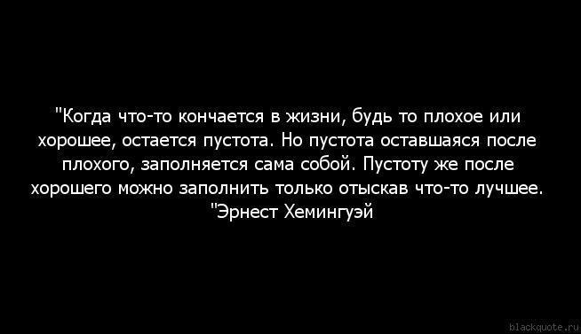 kto-soset-huy-v-krasnoyarske