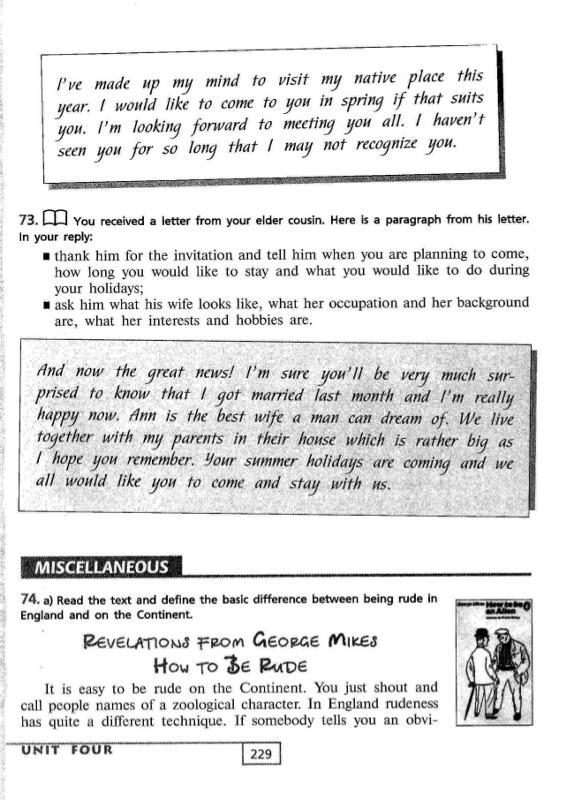 Письмо по английскому языку 9 класс гдз