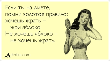 https://otvet.imgsmail.ru/download/18481628521b642bc1a3b4803ff728f5_i-55.jpg
