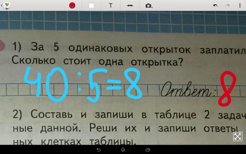 Мужчине, 3 открытки и 4 конверта стоят 18 рублей решение