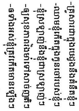 татуировки на санскрите перевод чего