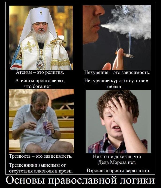 Наступающим новым, атеист картинки прикольные