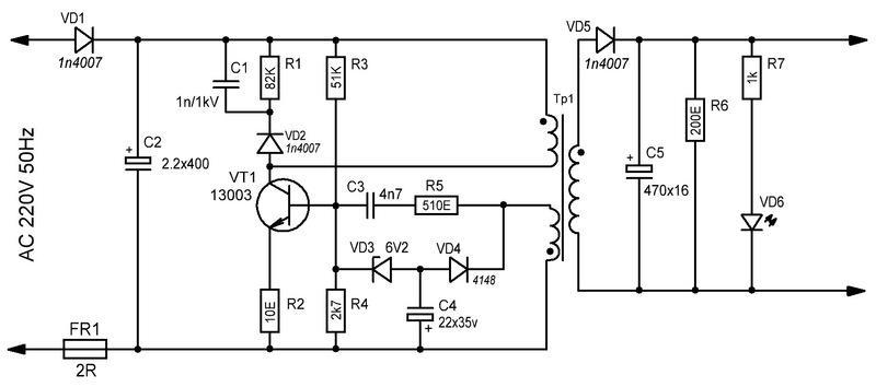 Схема зарядки ACP-12E