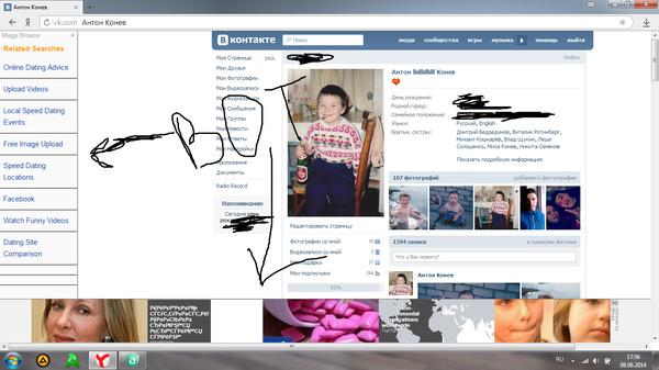 рекламу в вконтакте как убрать