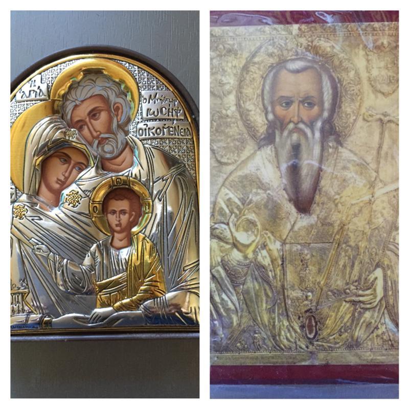 того, большие иконы в церкви и их значение фото выполняет фотоэпиляцию
