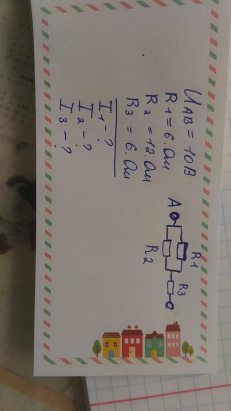 решения задач по геометрии из сканави