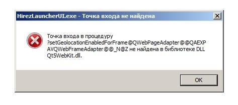 Ответы@Mail.Ru: Помогите решить проблему с игрой Palafind