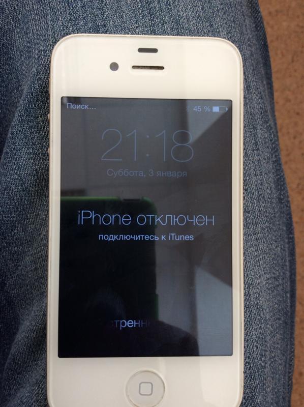 Можно ли посмотреть фото с выключенного айфона мое, соответствует