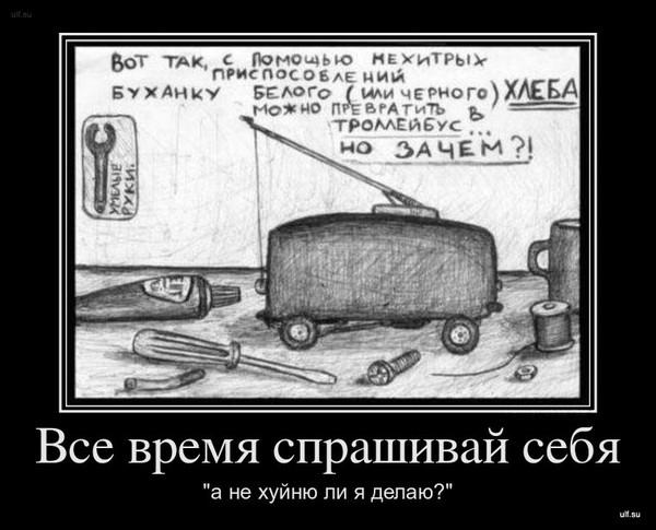 """Задержанный в Крыму """"диверсант"""" Лимешко дал признания под пытками, - мать - Цензор.НЕТ 2116"""