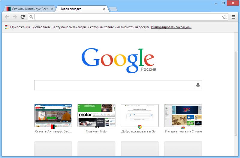 открытие картинок в браузере