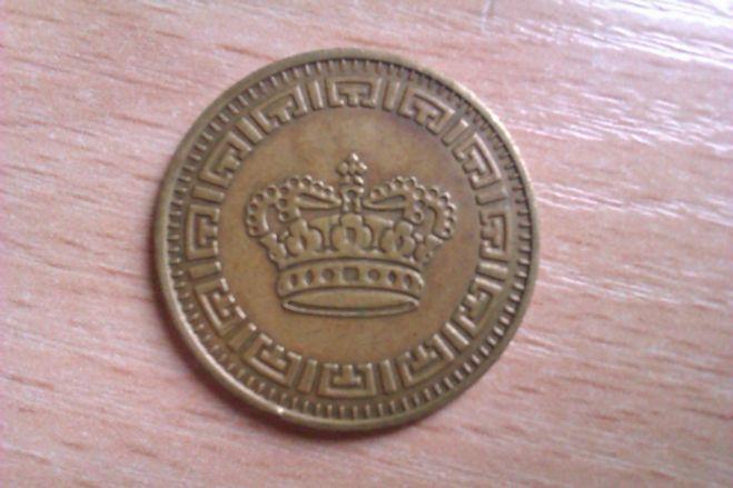 Монета с короной 10 копеек 1991 л