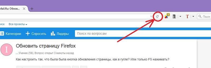 каком браузер постоянно обновляет страницу для