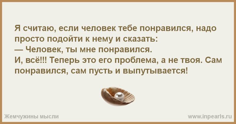 Интересное Привороты почему не снится любимый человек о котором думаешь Михаила Афанасьевича