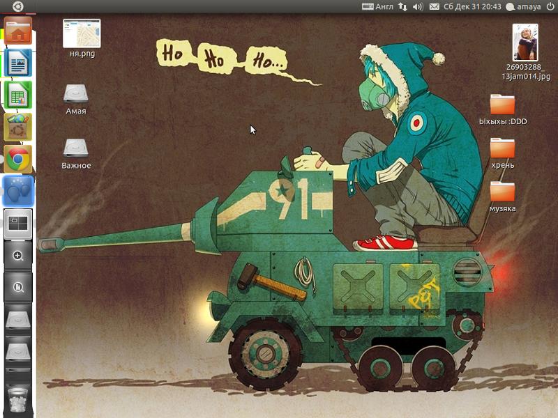 Прикольные картинки на аву с танком