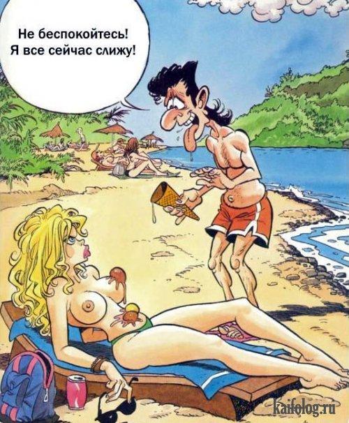 """Потрясающее русское порно из """"Вконтакте"""""""