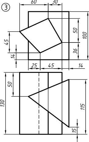 Помогите решить задачу начертательной геометрии задачи по логистики решениями