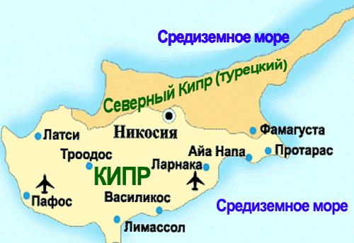 Где находится город лимассол
