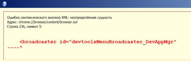 tor browser ошибка синтаксического анализа xml попасть на гидру