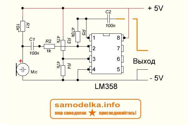 Простая схема на lm358