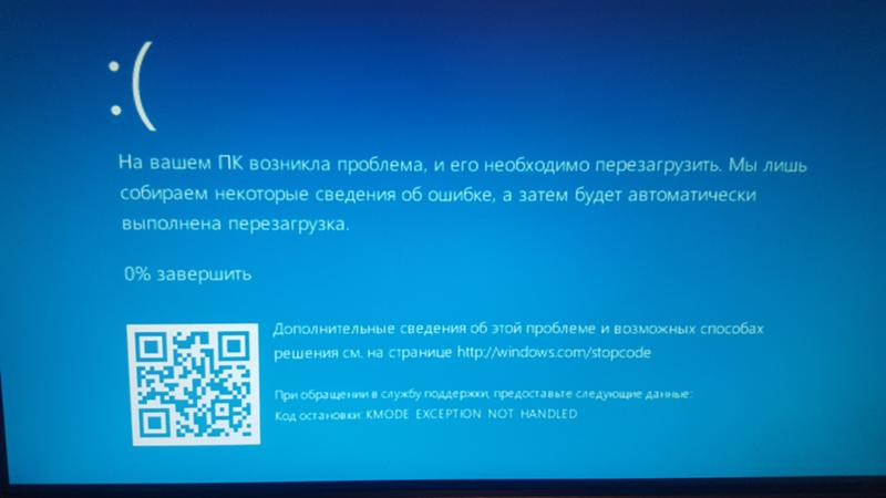 Windows 10 msi recovery
