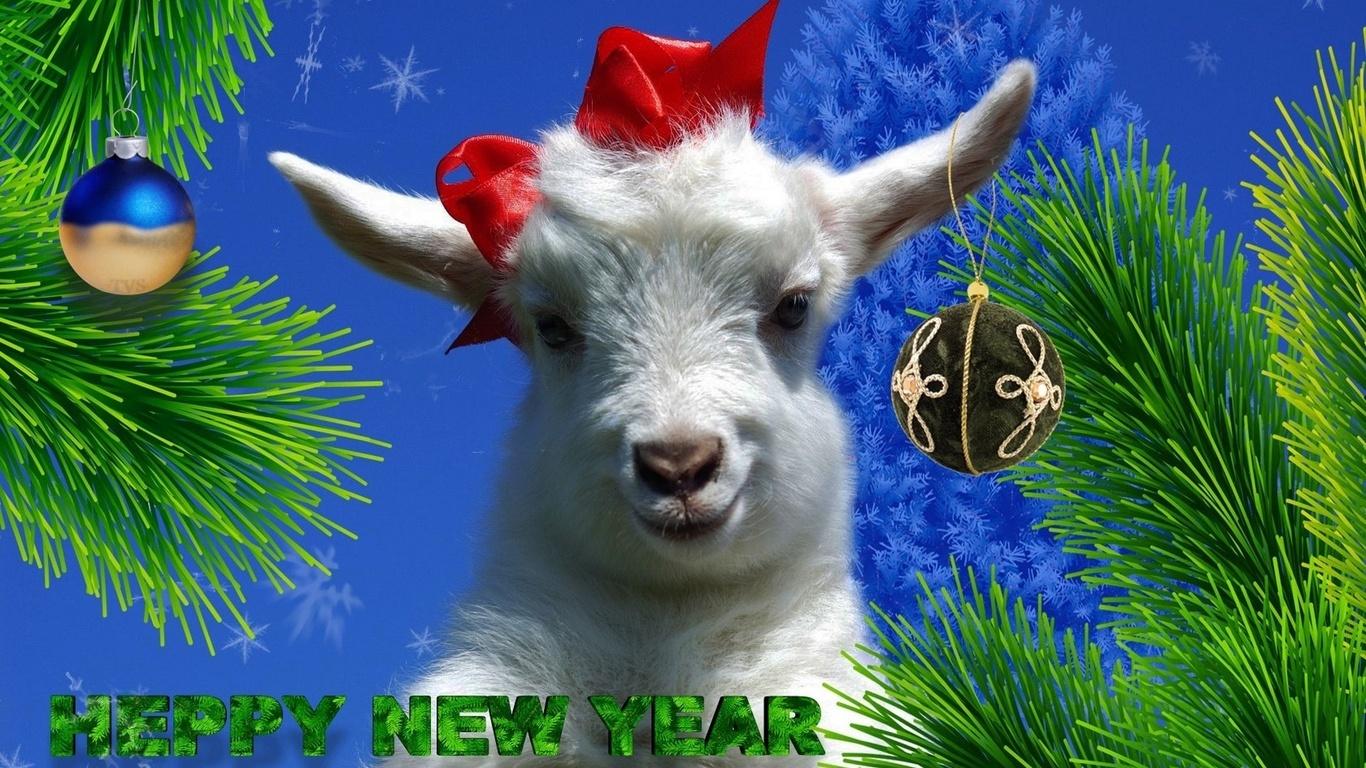 Новогодняя открытка с новым 2015 годом
