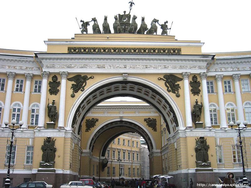 арка главного а в питере
