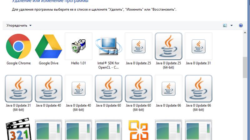 Ответы Mail Ru: Можно ли удалить все версии программы до Java 8