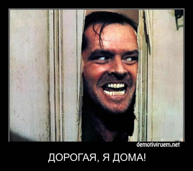https://otvet.imgsmail.ru/download/190003387_f4c0d90e6770719d6de484b5f9dd6888_800.jpg