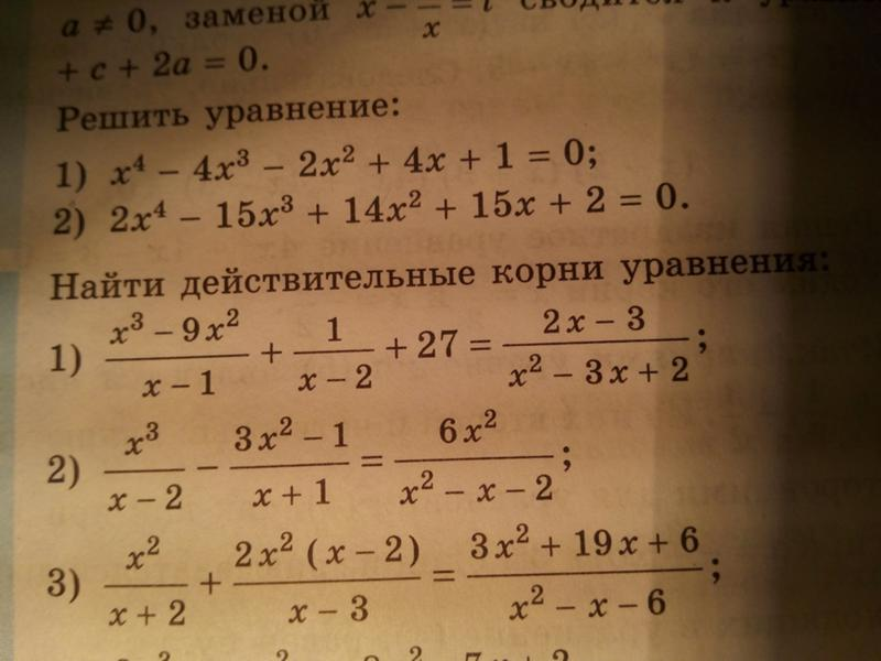 X23x.ru-знакомства синастрия день знакомства