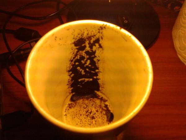 Гадание на кофейной гуще Толкование Обсуждение на