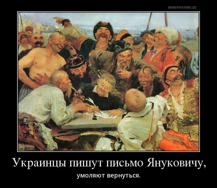 пушкин на украинском демотиватор тройничного