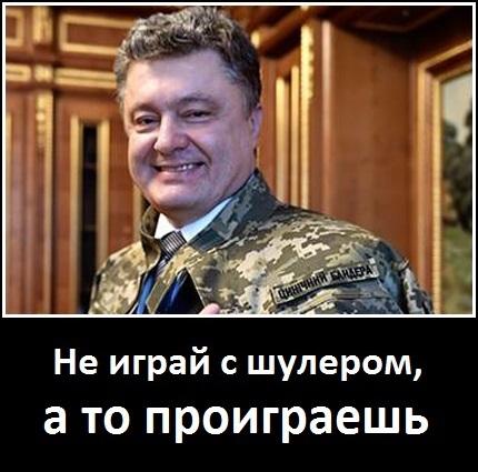 """""""Самопомич"""" обжалует в КС увеличение в регламенте Рады срока рассмотрения изменений в Конституцию, - Березюк - Цензор.НЕТ 7584"""