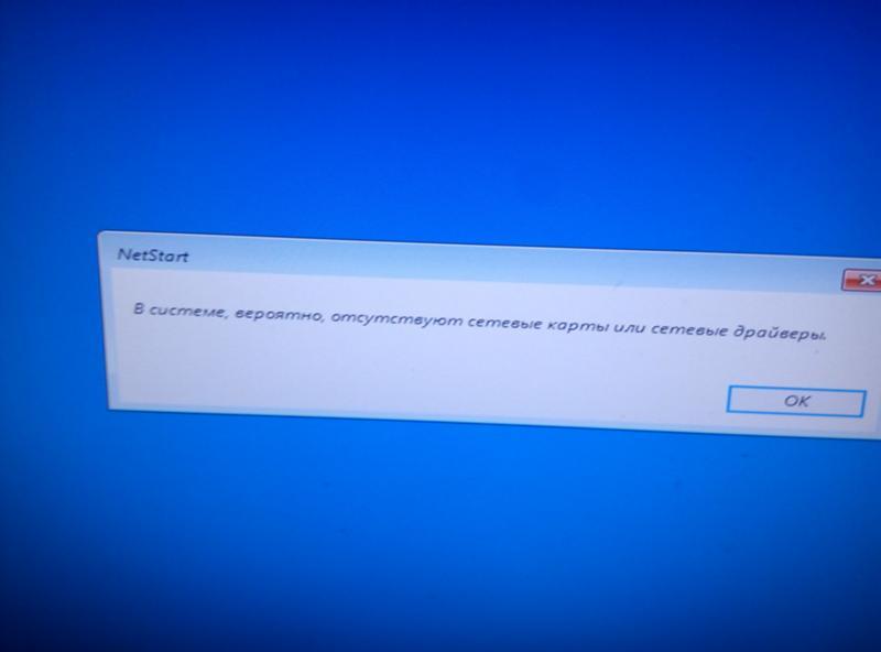 Как установить драйвера на windows 10 автоматически.