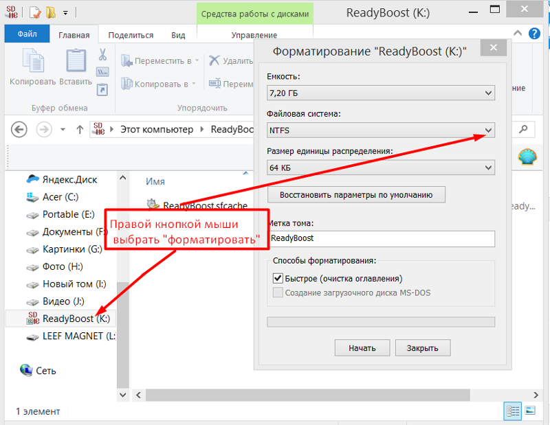 Изредка в файловой системе андроид могут возникать ошибки.