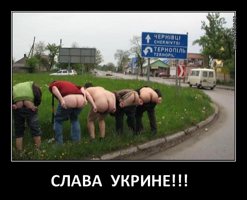 Рагулей нация шлюх это украинцы селяков и