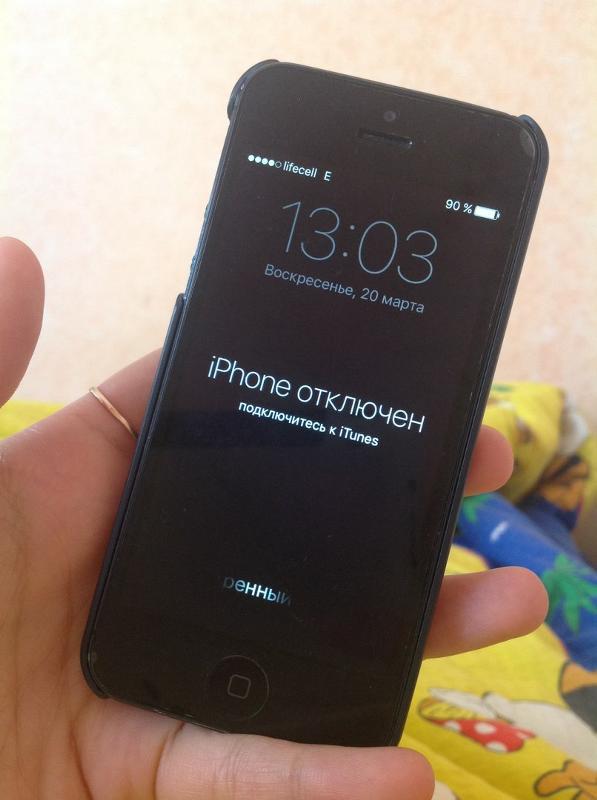 Картинки айфон заблокирован родригес, фото