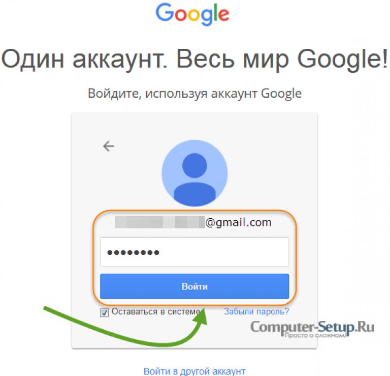гугл фото войти в аккаунт