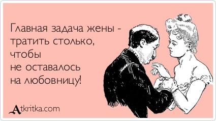 нескольких инстанций что делать если жена узнала про любовницу Воронежская область