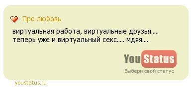 chto-pod-yubkoy-u-sportsmenok