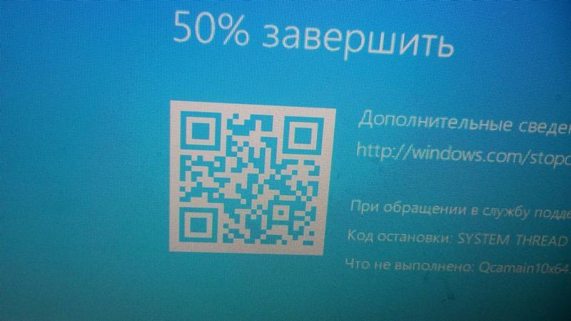 Ответы@Mail.Ru: вырубается ноут что делать