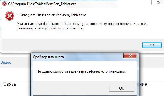 Графический планшет wacom intuos4 l.