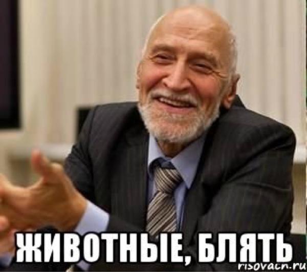 """""""Та стріляйте в нього нахер, та й усе. На одного дурня менше буде"""", - розборка п'яних """"захисників Донбасу"""" в окупованому Харцизьку - Цензор.НЕТ 1173"""