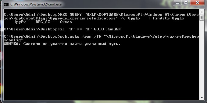 все обновления для Windows 7 64 Bit - фото 11
