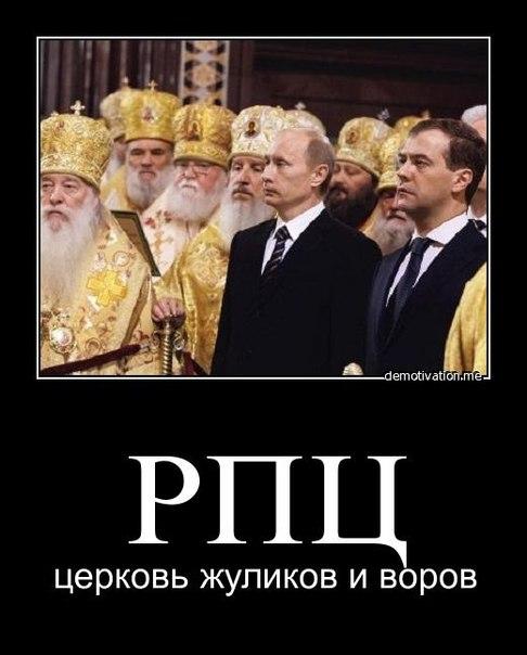 Порошенко поручил Кабмину разработать план мероприятий по празднованию Дня крещения Киевской Руси-Украины - Цензор.НЕТ 4508
