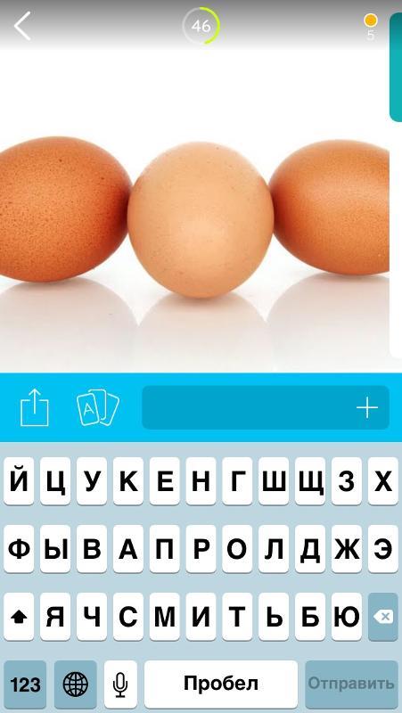 игра 94% картинка с яйцами