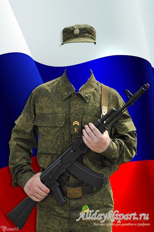 Праздником, смешные картинки военного мужчины куда можно вставить фото лица