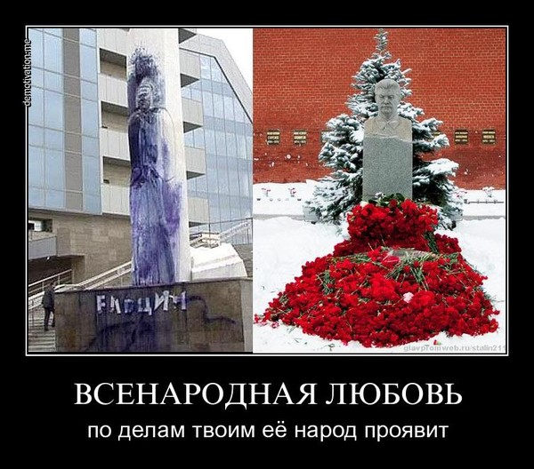 https://otvet.imgsmail.ru/download/194167293_b43d519cd1a6b50c1a94f9ad132823e1_800.jpg